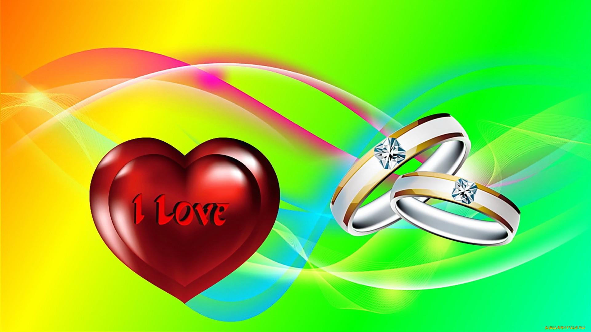 картинки кольца и сердечки нужно ехать одному